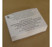 Сыворотка холерная не О1 группы О139 адс. кроличья для РА на стекле