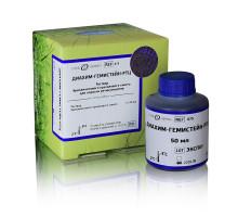 Диахим-ГемиСтейн - РТЦ (раствор д/окраски ретикулоцитов  (50 мл)