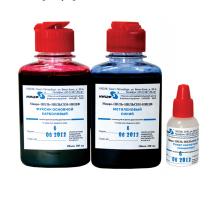 021201 Микро-ЦИЛЬ-НИЛЬСЕН-НИЦФ набор реагентов для окраски микроорганизмов по методу Циля-Нильсена (50 мл)