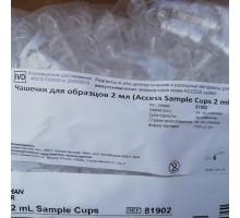 81902 Чашечки для образцов 2.0 мл, 1х1000 шт.