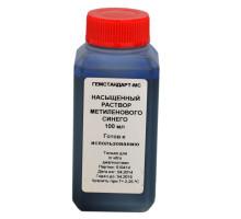 ГЕМСТАНДАРТ-МС Насыщенный метиленовый синий, 100 мл
