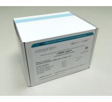 K2-9-Et-100 Комплект реагентов для выделения РНК/ДНК из клинического материала «РИБО-преп»