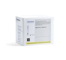 SARS-COV-2/SARS-COV. Набор реагентов для ОТ-ПЦР в реальном времени